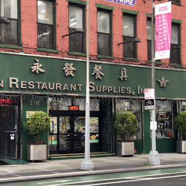 WIN RESTAURANT SUPPLIES INC.